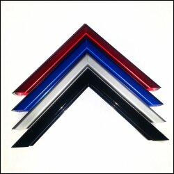 S020 Dixtime Wanduhren Style SlimLine 10cm x 100cm inkl. Alu Rahmen
