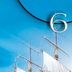 Segelschiff  Designer Wanduhr modernes Wanduhren Design leise kein ticken dixtime 3D-0080